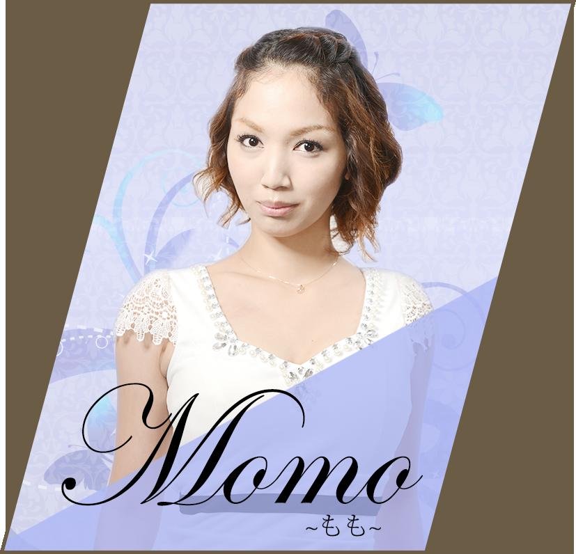 もも ~Momo~